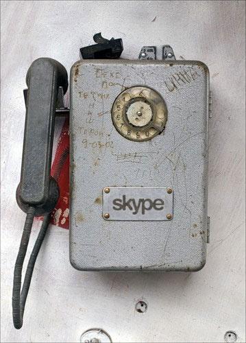 не работает скайп