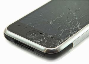 утилизация Apple