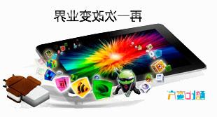 Ремонт китайских планшетов