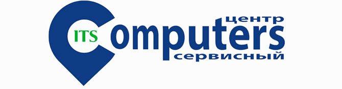 ремонт компьютеров в Саратове