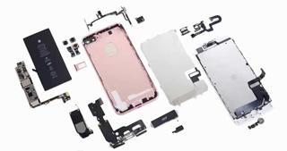 ремонт iphone в Саратове
